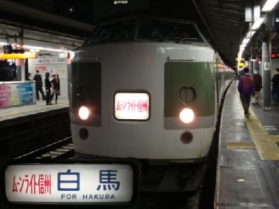 快速ムーンライト信州81号(白馬行き)